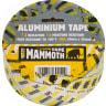 Everbuild Aluminium Tape 45M x 50mm Silver